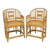 Image of Mid-Century Modern Bamboo Arm Chairs - a Pair