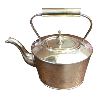 Late 19th Century Vintage Small Brass Tea Kettle For Sale