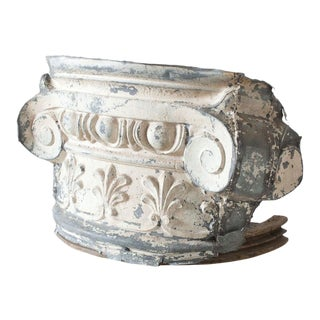 Antique Capital Fragment II For Sale