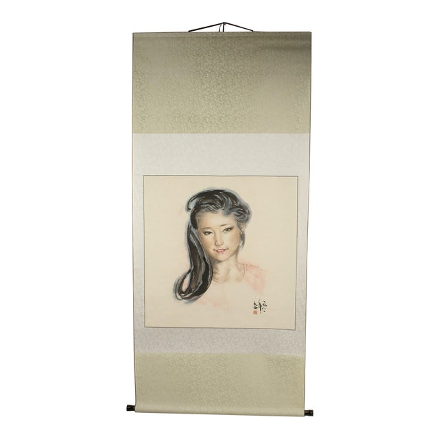 Chinese Portrait of a Woman on Scroll For Sale