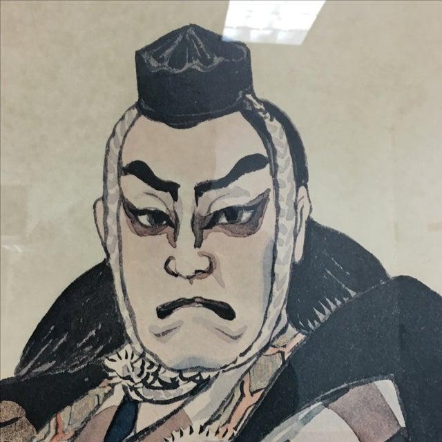 Framed Japanese Elder Print - Image 4 of 7
