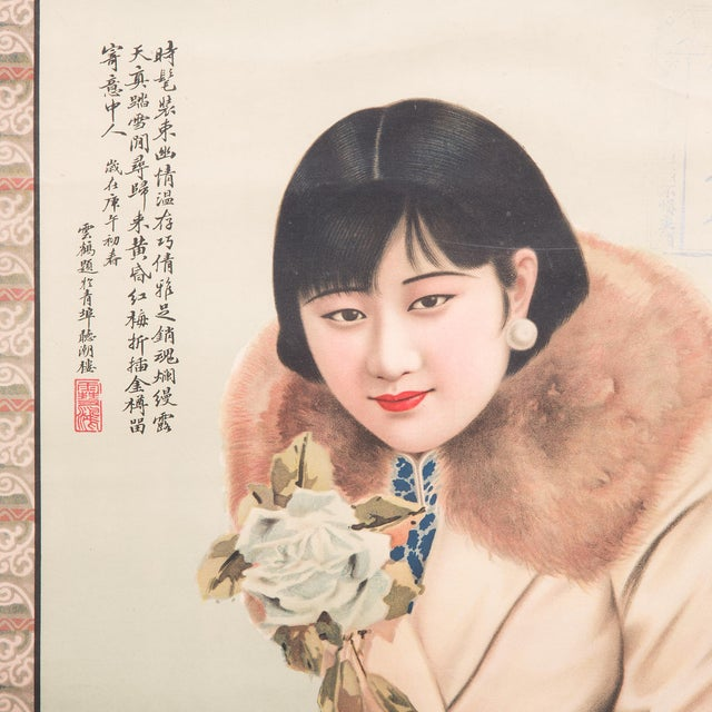This commercial advertisement poster from 1930s Shanghai melds the meticulous detail of traditional Chinese painting with...