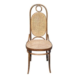 Vintage Bentwood Caned Chair Thonet No. 17 High Back Chair For Sale