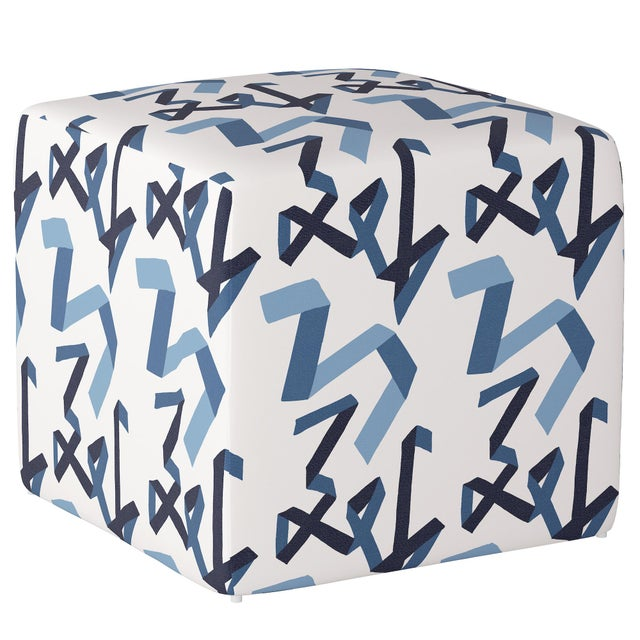 Not Yet Made - Made To Order Cube Ottoman in Navy Ribbon by Angela Chrusciaki Blehm for Chairish For Sale - Image 5 of 5