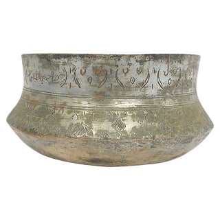 Antique Egyptian Copper Bowl
