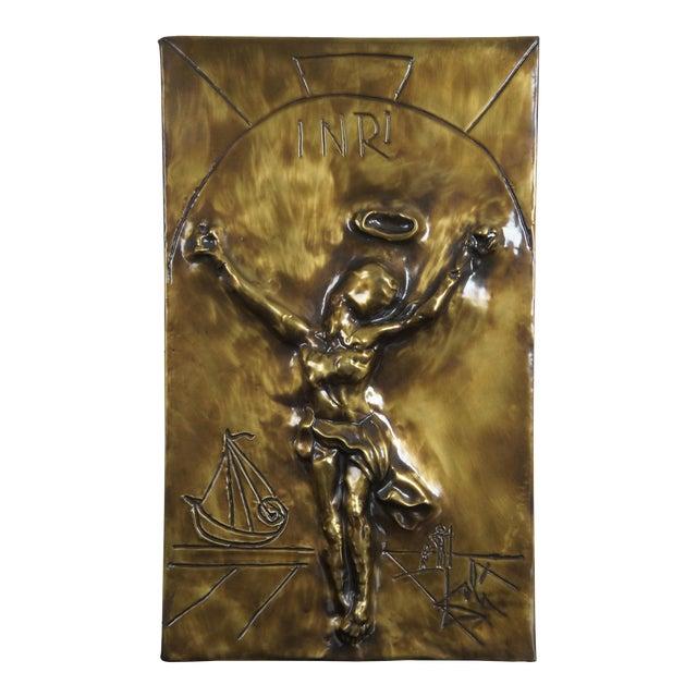 1979 Salvador Dali Christ of Saint John of the Cross Bas Relief Bronze Plaque For Sale