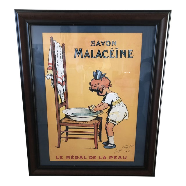 Vintage French Soap Advertisement Custom Framed and Matted Print With Sturdy Hanging Wire For Sale
