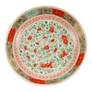 17th Century Chinese Porcelain Famille Verte Deep Plate Charger For Sale