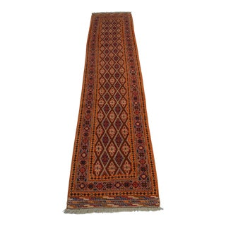 "Afghan Herati Runner-2'3'x9'8"" For Sale"