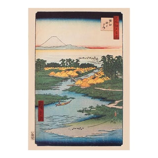 "Utagawa Hiroshige ""Horie and Nekozane"", 1940s Reproduction Print N22 For Sale"