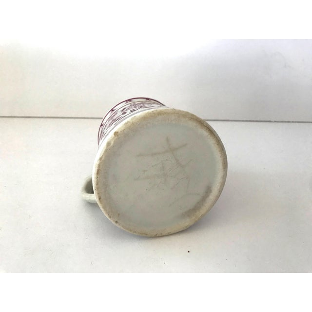 Early 18th-Century Meissen Purple Indian Coffee Can For Sale - Image 9 of 10