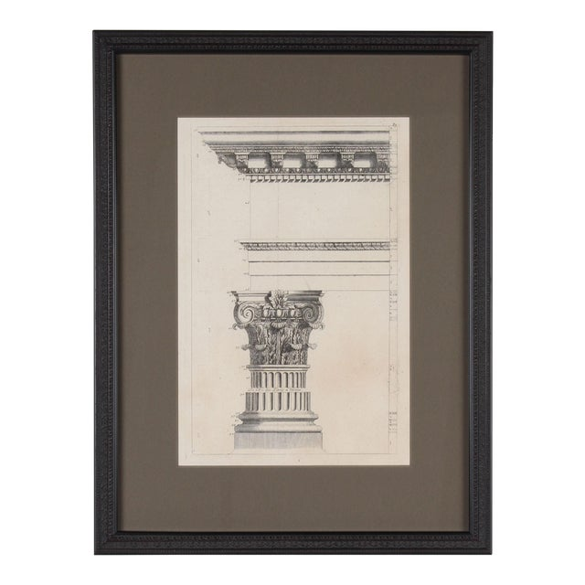19th C. Framed Antique Architectural Etching Porta Leoni For Sale