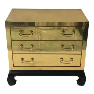 Asian Modern Style Brass Chest For Sale