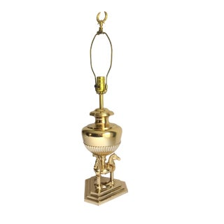 Hollywood Regency Polished Brass Equestrian Table Lamp With Stepped Base For Sale