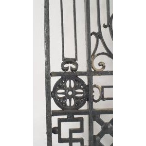 Late 19th Century American Victorian style (19/20th Cent) iron gates with filigree scroll design and lattice base For Sale - Image 5 of 11