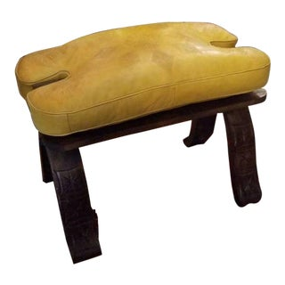 Moroccan Camel Saddle Deep Mustard Leather Cushion Bench For Sale