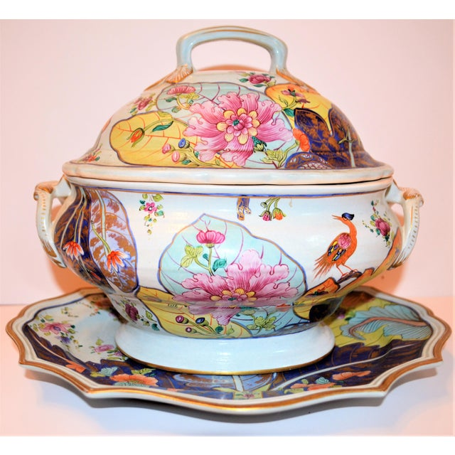 1960s Mid-Century Mottahedeh Tobacco Leaf Tureen For Sale - Image 5 of 13