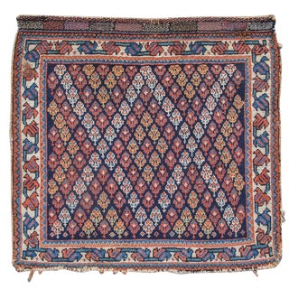 Luri Bagface, Persia For Sale