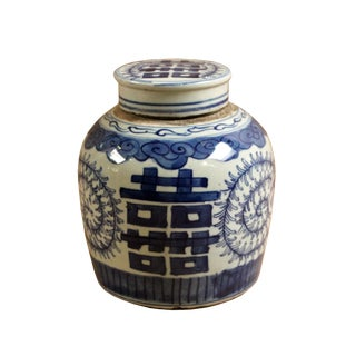 Chinese Small Blue White Porcelain Double Happiness Ginger Jar For Sale