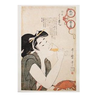 1980s Kitagawa Utamaro The Hussy Reproduction Print For Sale