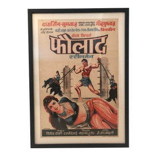 1970s Original Bollywood Horror Film Poster For Sale