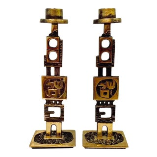 1960s Mid-Century Modern Brutalist Jewish Sabbath or Daily Candleholders - a Pair For Sale