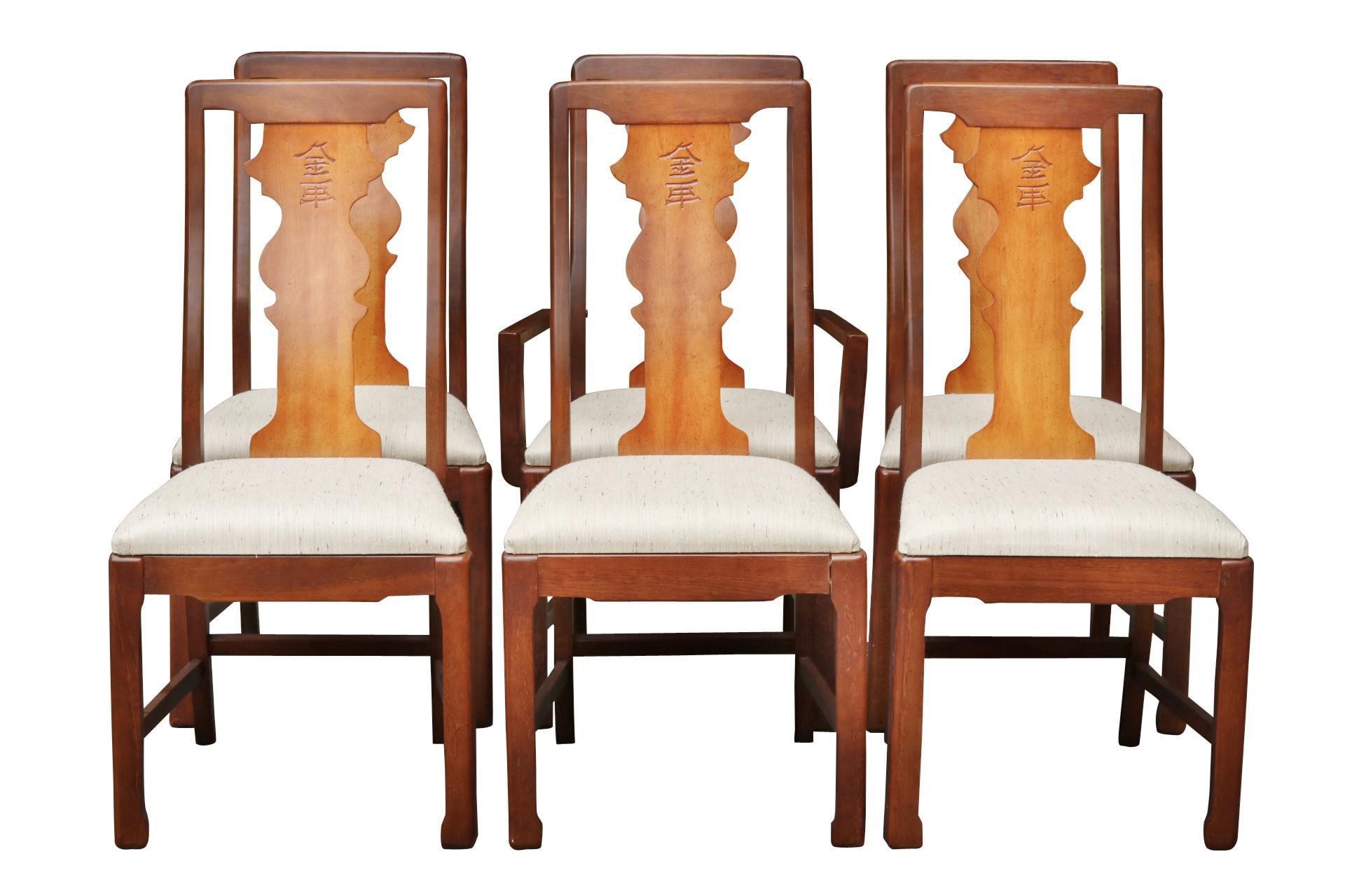 bassett furniture logo. Brilliant Bassett Ming Style Dining Chairs By Bassett Furniture Company Set Of 6 Throughout Logo