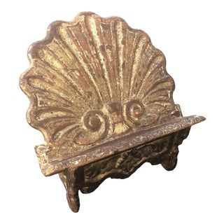 Venetian Carved & Gilt Wooden Book Rest, 18th Century For Sale