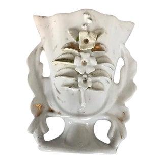 Antique Paris Porcelain Vase