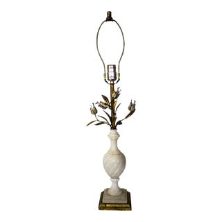 Italian Gold Gilt Flowers Alabaster Table Lamp For Sale