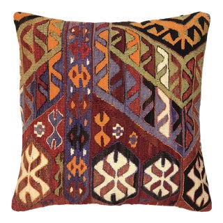 "Re-Claimed Chromatic Kilim Pillow 20"" For Sale"