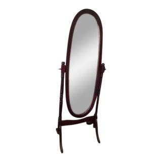 Queen Anne Style Floor Mirror