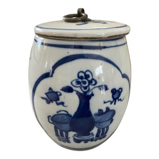 Asian Blue Detailed Stone Vessel With Lid For Sale