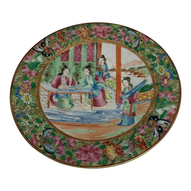 Antique Chinese Export Rose Mandarin Footed Dish For Sale