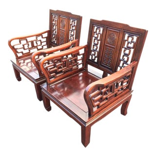 Antique Carved Chinese Chippendale Rosewood