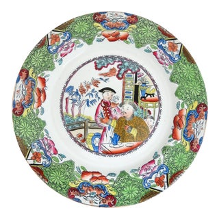 19th Century Early Mason's Ironstone Dinner Plate For Sale