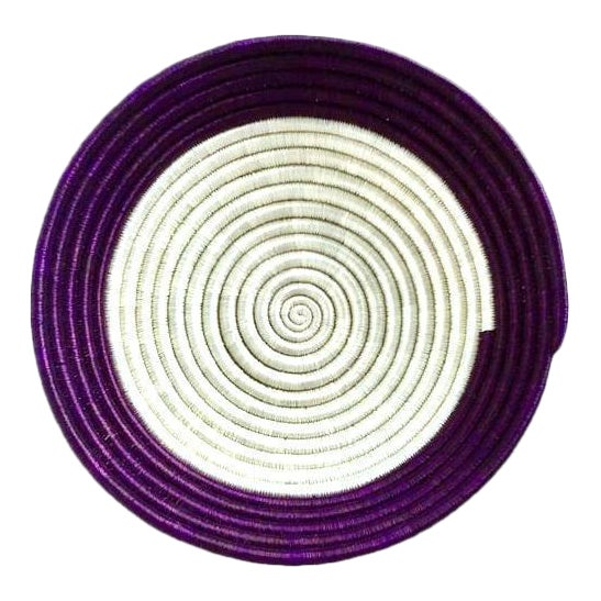 African Woven Basket - Image 1 of 5