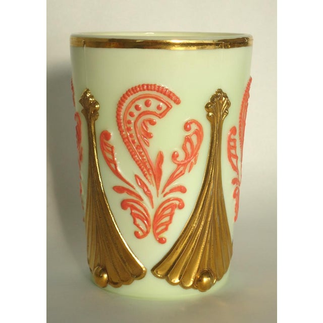 Vintage Gold & Coral Custard Glass Cups - Set of 5 - Image 3 of 4
