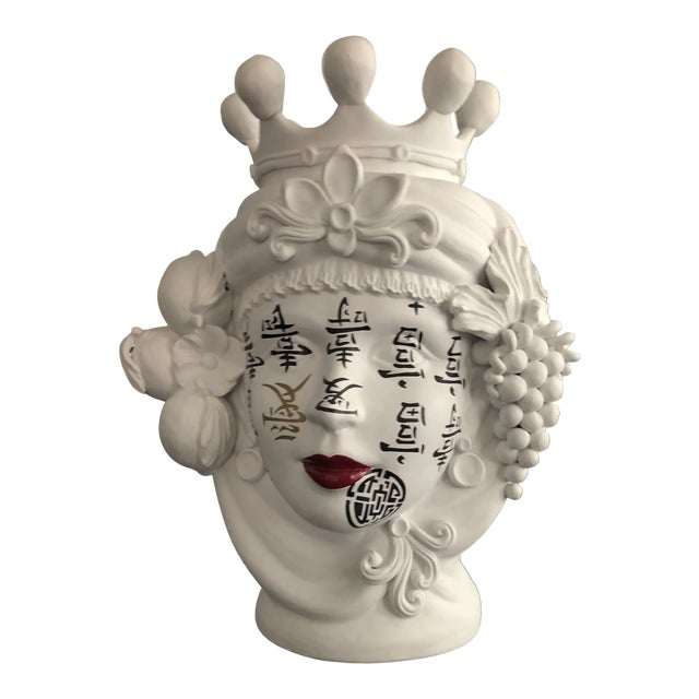 Contemporary Ceramic Vase by Artist Stefanie Boemhi For Sale