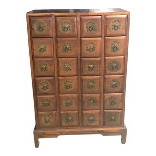 1990s Chinese 24 Drawer Apothecary Chest For Sale