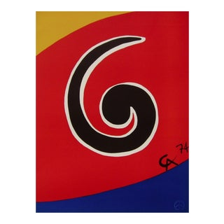 Alexander Calder Sky Swirl (Flying Colors Collection) 1974 For Sale