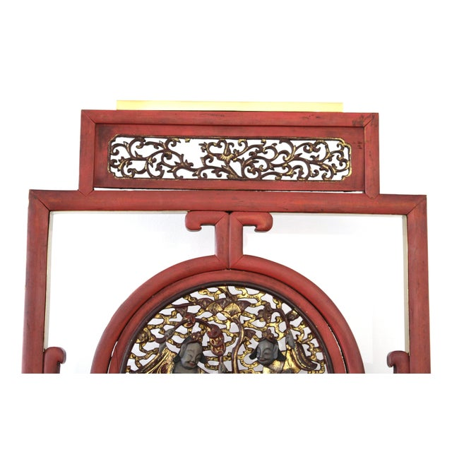 Asian Asian Modern Lacquer Screen Element Mounted on Stand Attributed to Karl Springer For Sale - Image 3 of 13