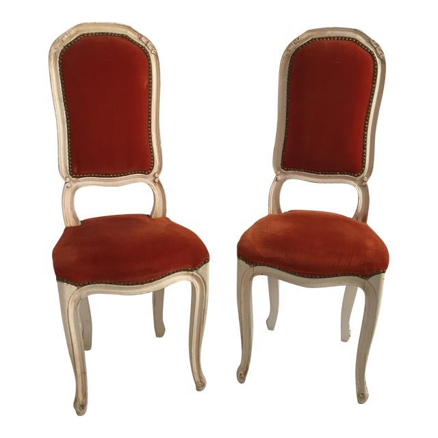 Vintage Upholstered Side Chairs A Pair