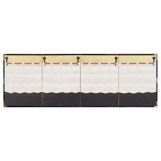 Japanese Modern Four-Panel Bakufu Curtain Screen For Sale