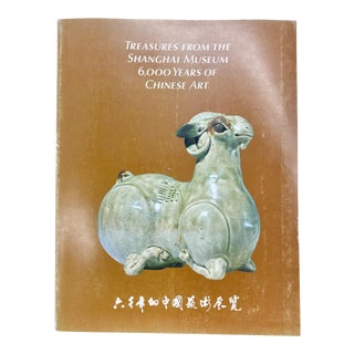 6000 Years of Chinese Art Book For Sale