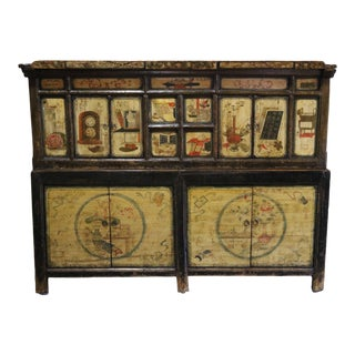 Late 18th Century Chinese Painted Cabinet For Sale