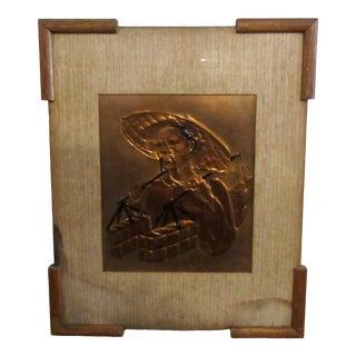 Copper-Finished Artwork For Sale