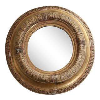 Gilt Round Mirror 18th Century For Sale