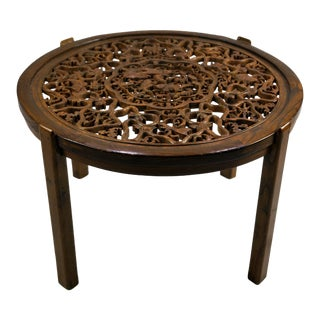 20th Century Asian Elm Round Coffee Table With Carved Panel For Sale