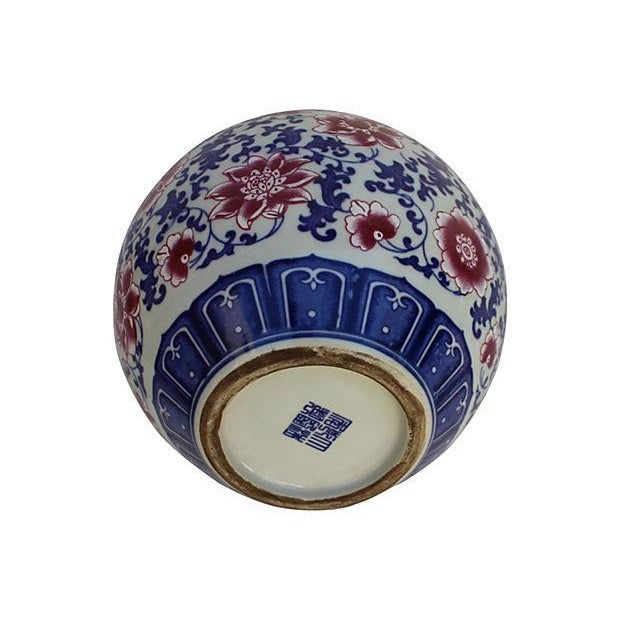 Chinese Blue, White, & Pink Floral Vase - Image 5 of 5